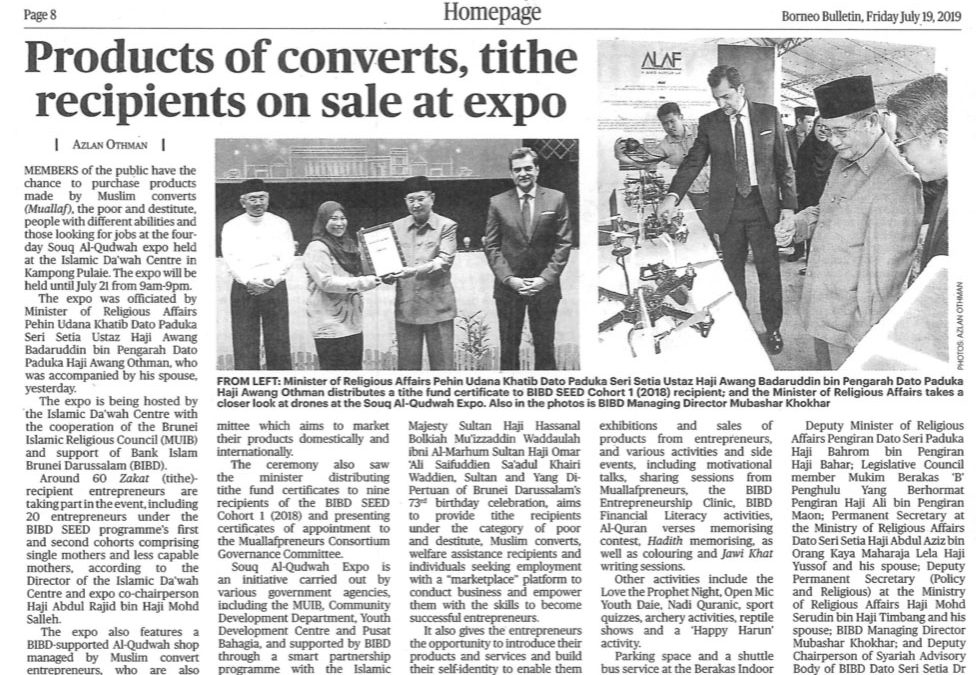Clipping July 19 Products of converts, tithe recipients on sale at expo