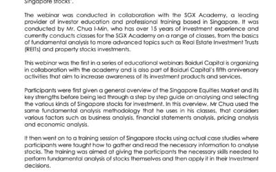 BAIDURI CAPITAL HOSTS WEBINAR ON SINGAPORE STOCKS IN COLLABORATION WITH SGX ACADEMY